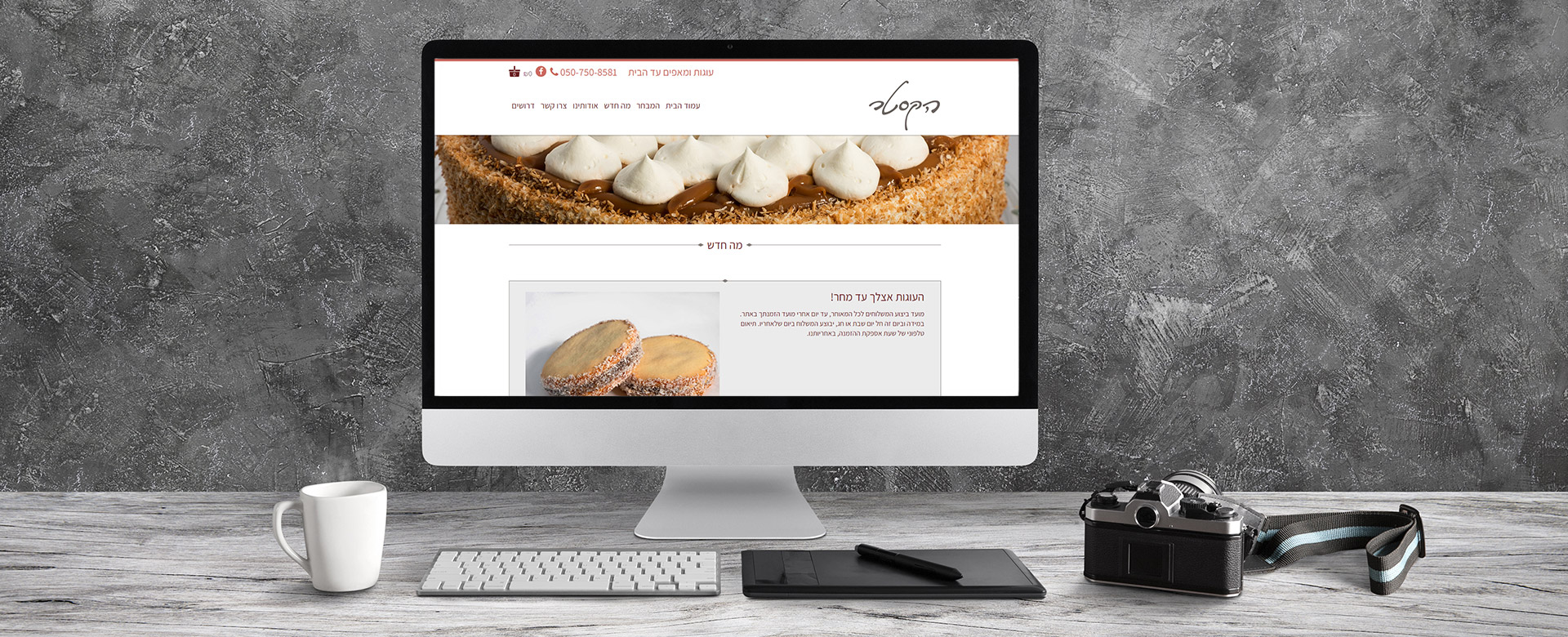 Hexter website