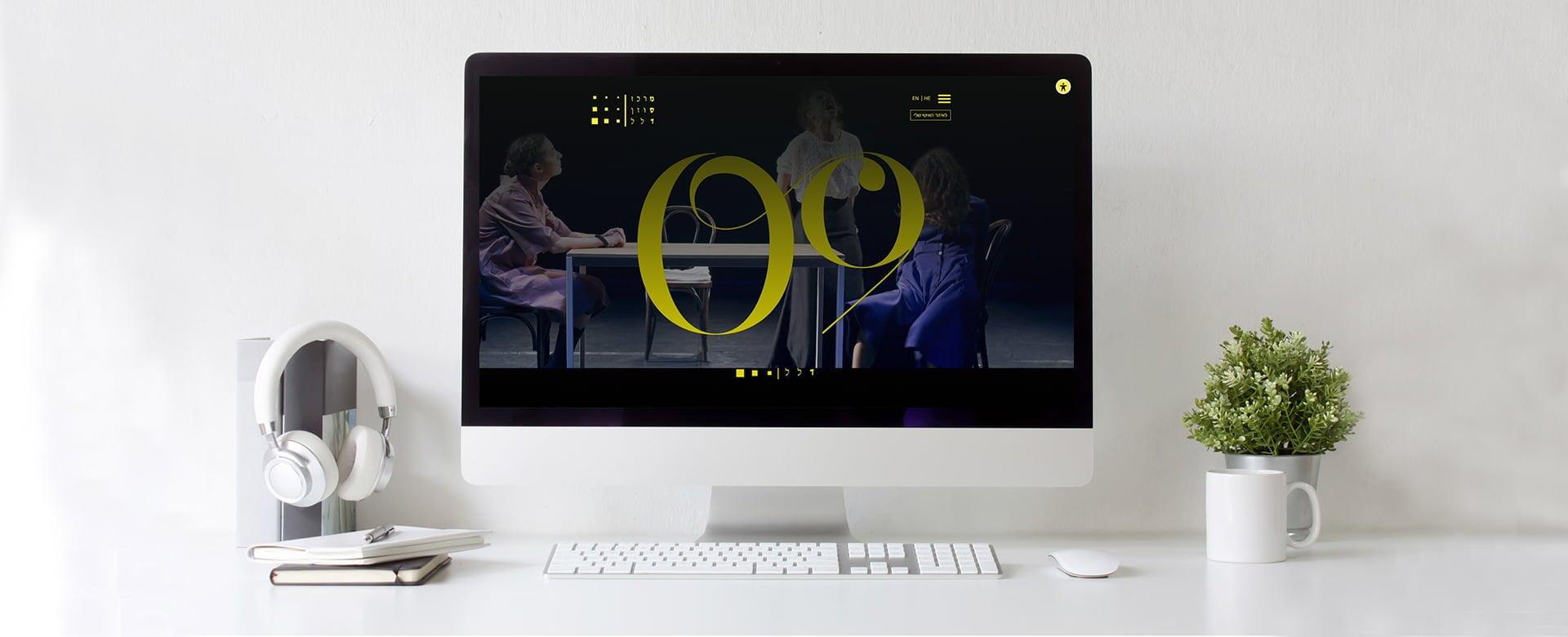 mockup computer TLV 01