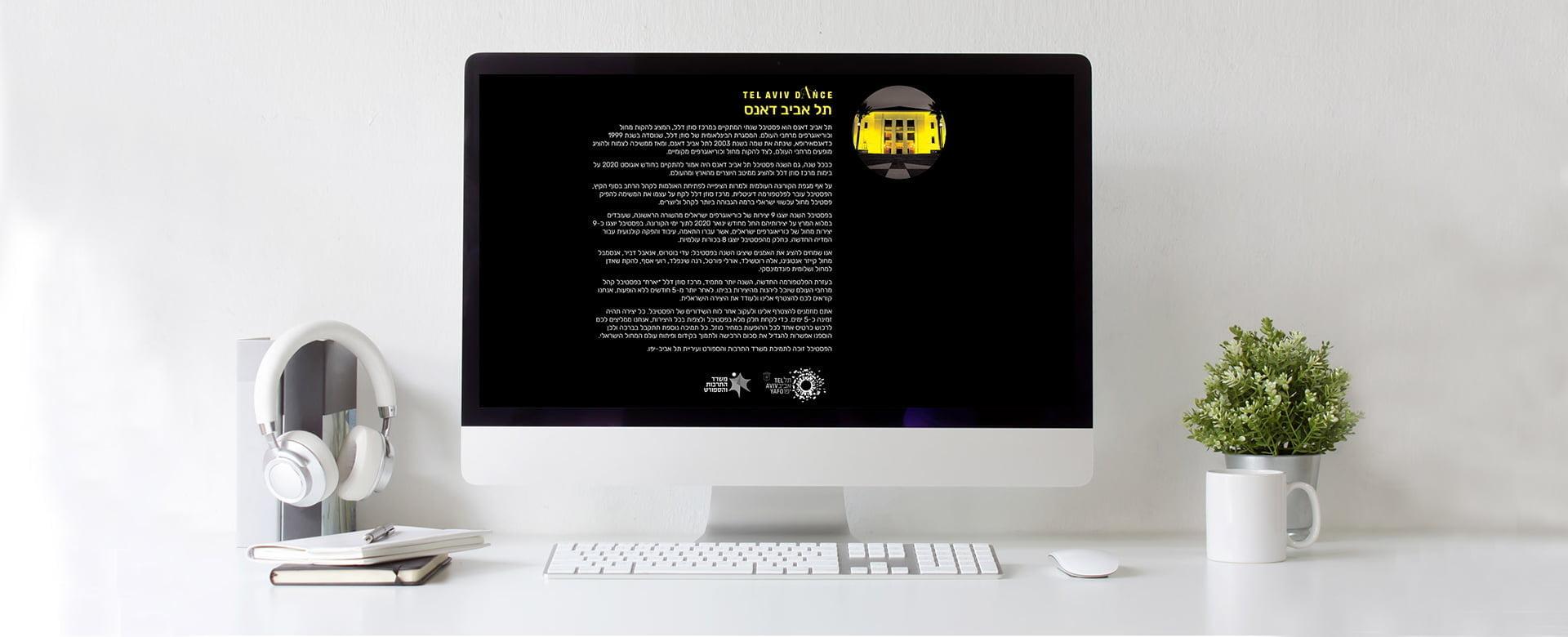 mockup computer TLV 03
