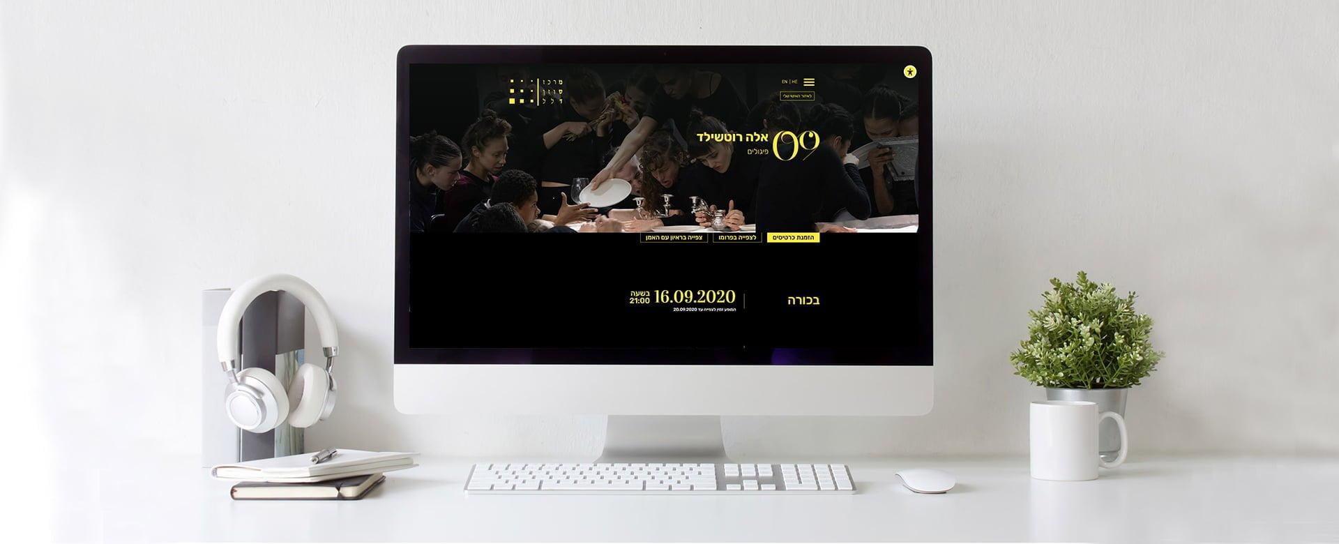 mockup computer TLV 04