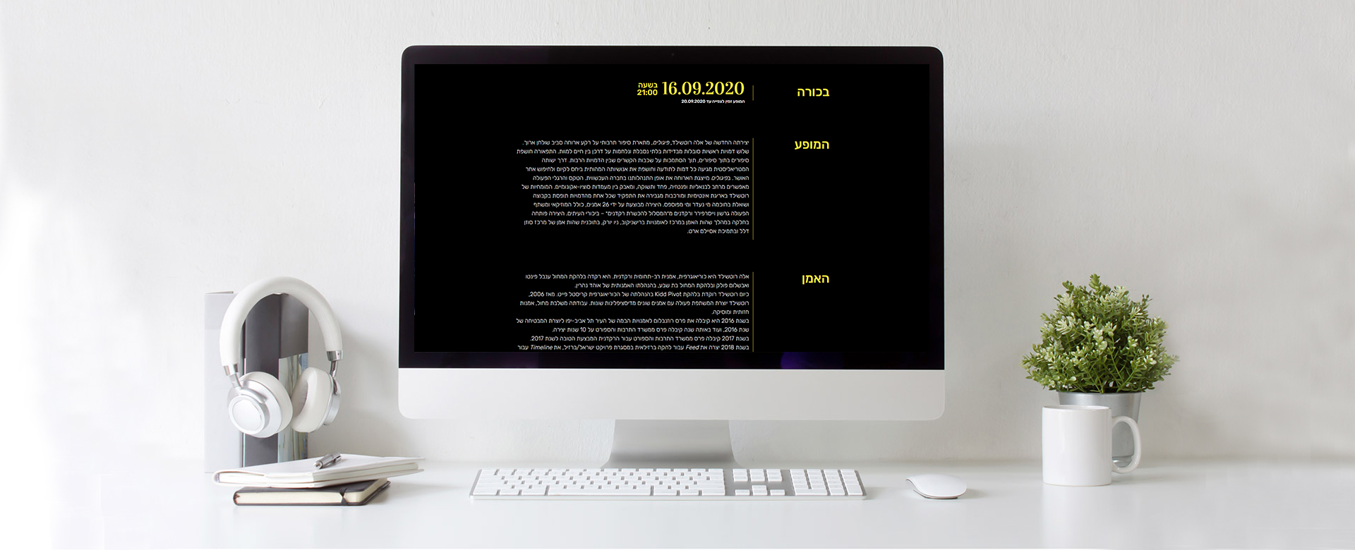 mockup computer TLV 05