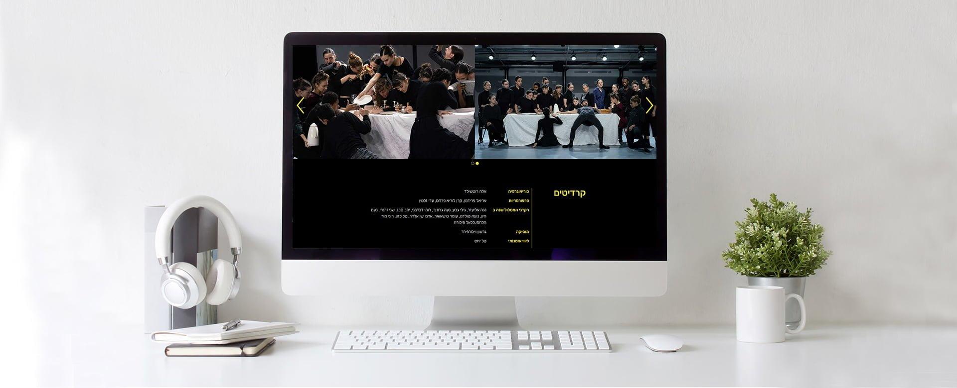 mockup computer TLV 06
