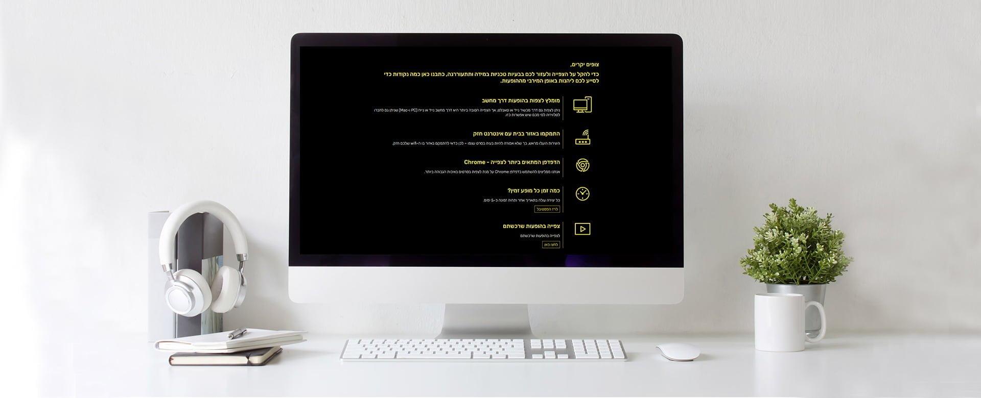 mockup computer TLV 09