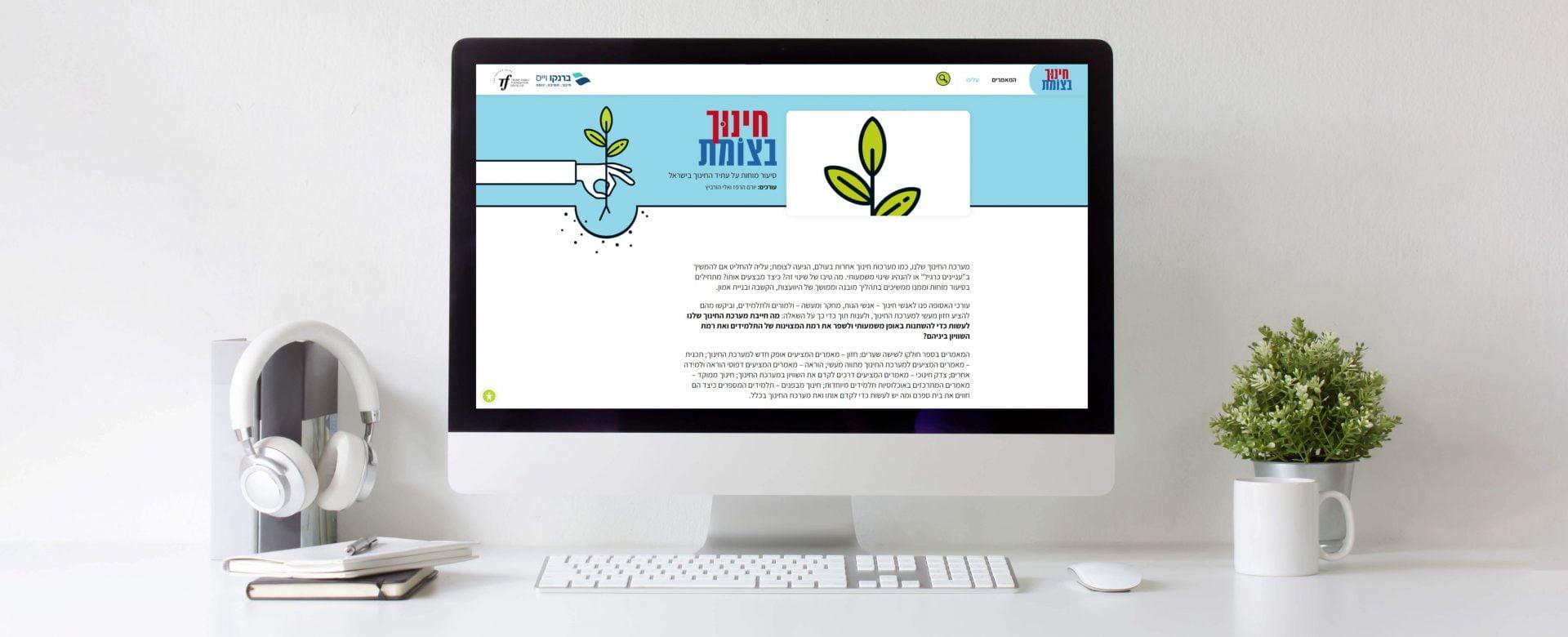 EducationBook site 1