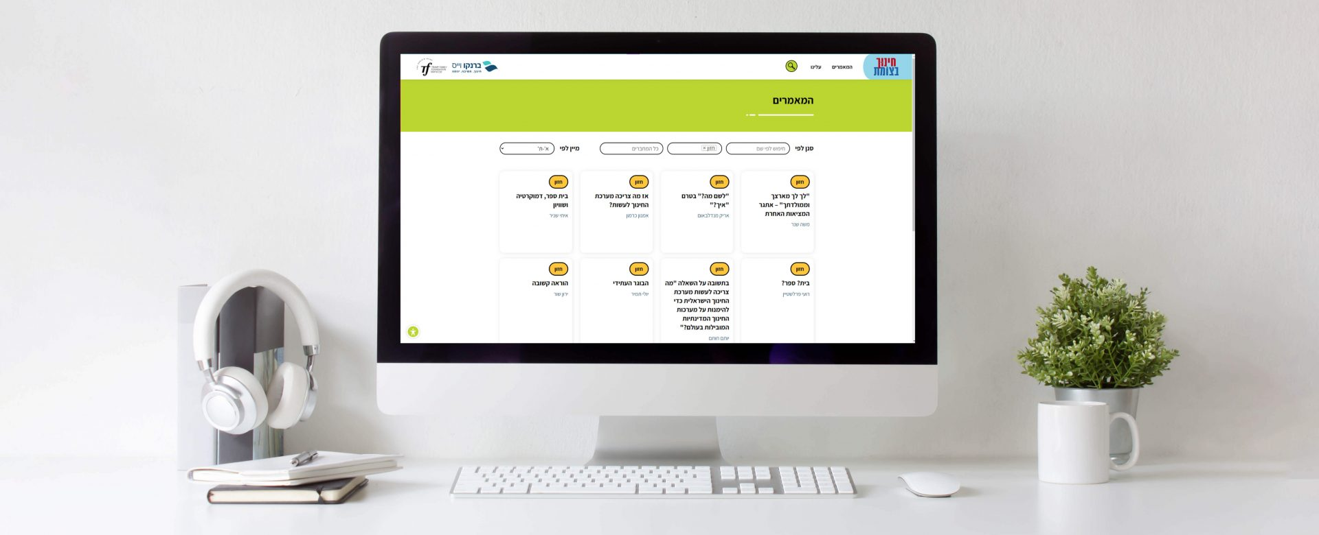 EducationBook site 4