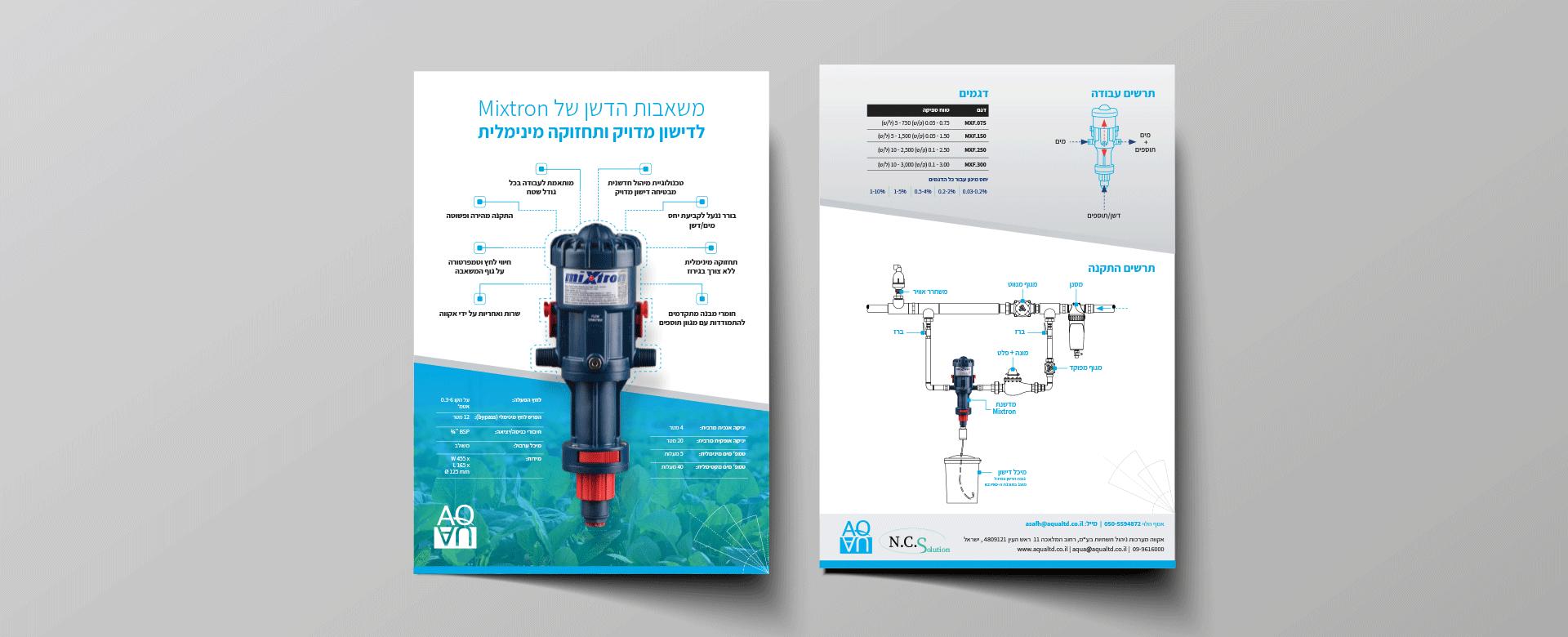 mottech Brochure 2